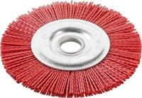 Щетка Крацовка дисковая STRONG для УШМ d-150 мм
