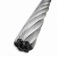 Трос стальной DIN 3055 1,5 мм