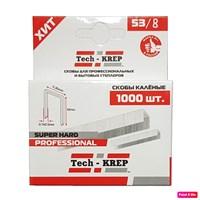 Скобки для степлера TECH-KREP SKM Tип 53 - 8 мм (1000 шт)
