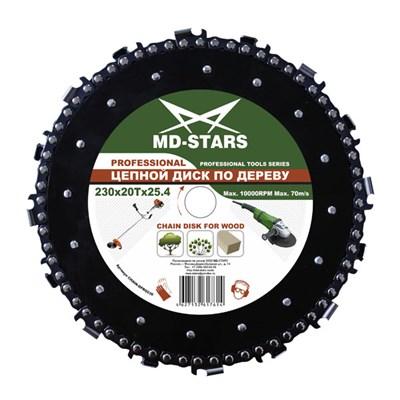 Цепной диск по дереву PROFESSIONAL MD-STARS 230х20х25,4 - фото 7967