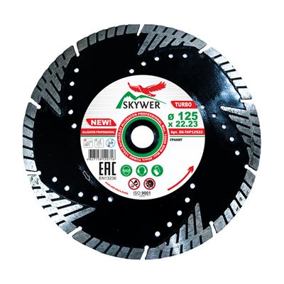 Диск алмазный TURBO ALLIGATOR PROFESSIONAL SKYWER D125-230*2,0*10*22,23 mm - фото 8715