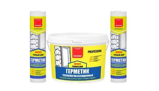 Герметик строительный «NEOMID ТЕПЛЫЙ ДОМ WOOD Professional» 310 мл