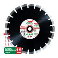 Диск алмазный 1A1RSS ULTRA ASPHALT SKYWER D310-610*3,2*15*18T*25,4 mm